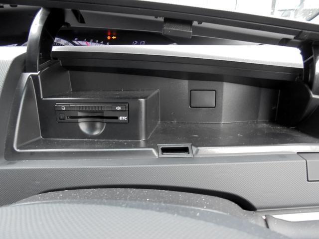アエラス 両側PS 8型ナビTV 11型後席モニター 1オナ(8枚目)