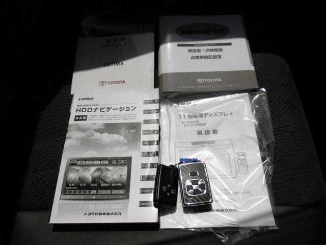 アエラス プレミアムエディション MR 8型ナビTV 1オナ(20枚目)