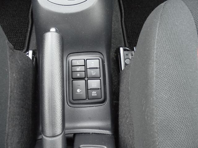 S セーフティセンス LEDヘッドランプ ナビTV 1オナ(8枚目)