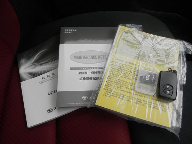 S セーフティセンス LEDヘッドランプ ナビTV 1オナ(20枚目)