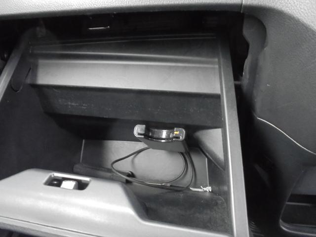 G SSパッケージ フルセグSDナビ Bカメラ ETC(19枚目)