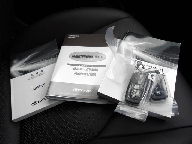 WSレザーパッケージ トヨタセーフティセンス 本革シート メーカー装着フルセグSDナビ JBLプレミアムサウンド インテリジェントクリアランスソナー 前席シートヒーター付パワーシート ビルトインETC 1オーナー車(20枚目)