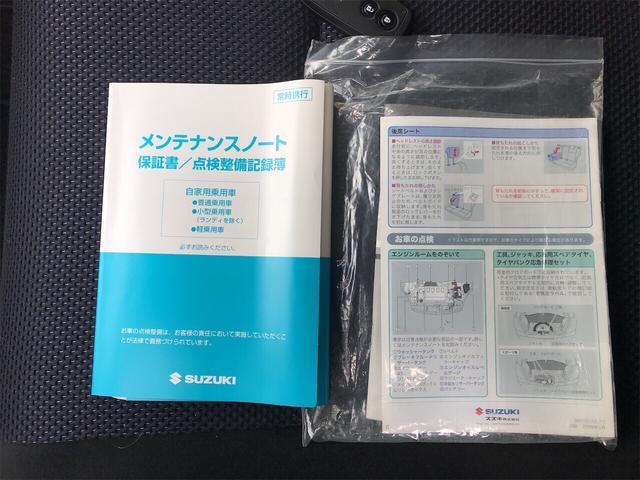 取説・メンテナンスノート