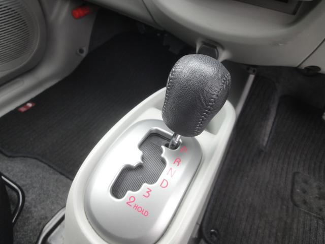 「三菱」「アイ」「コンパクトカー」「広島県」の中古車11