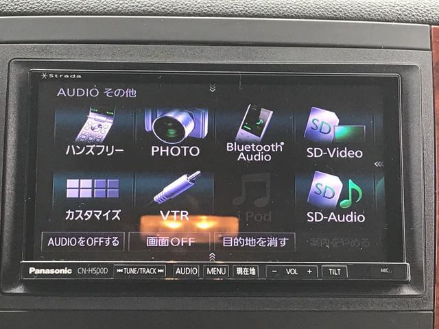 「シボレー」「シボレーサバーバン」「SUV・クロカン」「広島県」の中古車9