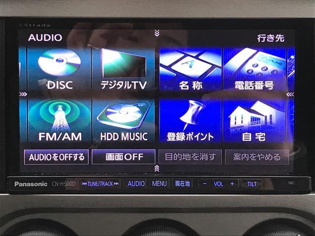「ダッジ」「ダッジ チャレンジャー」「クーペ」「広島県」の中古車8