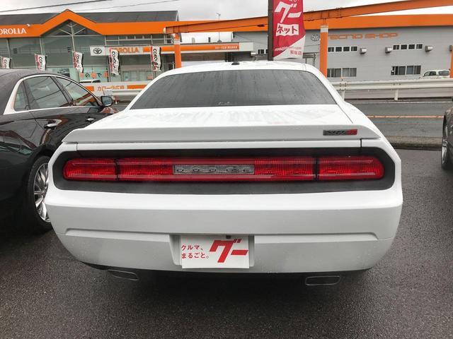 「ダッジ」「ダッジ チャレンジャー」「クーペ」「広島県」の中古車33