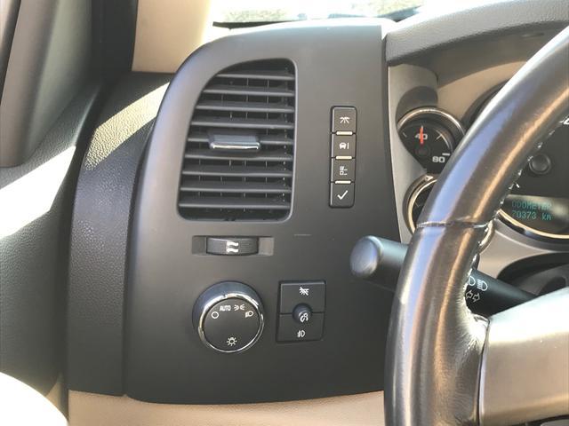 「その他」「GMCシエラ」「SUV・クロカン」「広島県」の中古車32