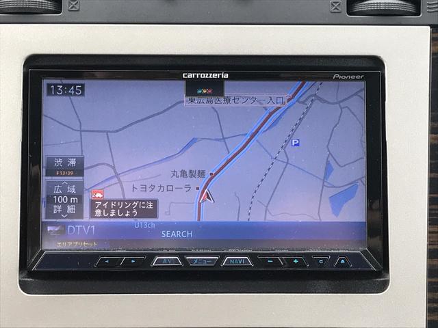 「リンカーン」「リンカーンナビゲーター」「SUV・クロカン」「広島県」の中古車8