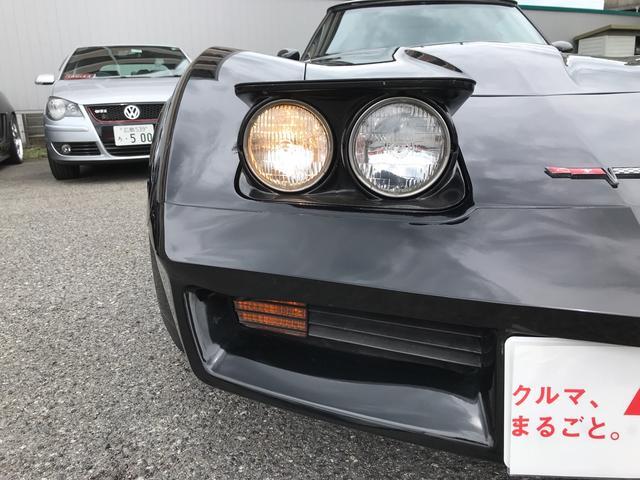 「シボレー」「シボレーコルベット」「クーペ」「広島県」の中古車17