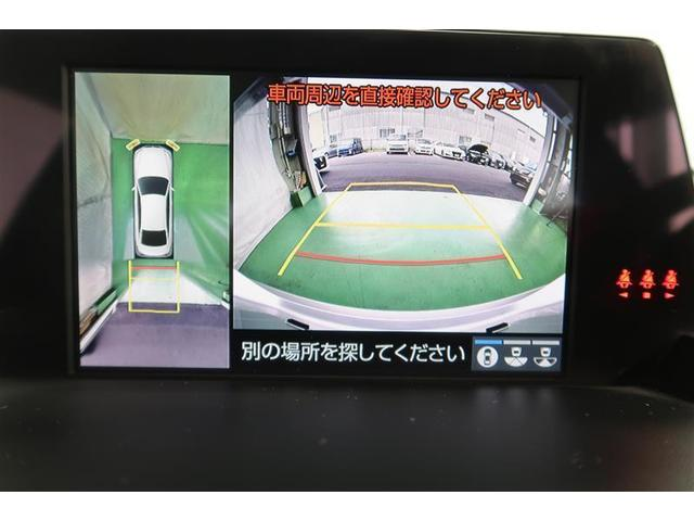 G Four LED 4WD バックモニター メモリーナビ ワンオーナー ドライブレコーダー フルセグ 本革 ETC(10枚目)