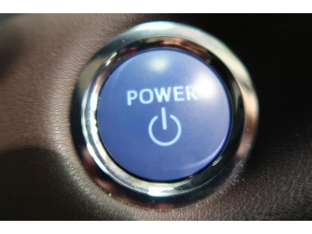 G Four LED 4WD バックモニター メモリーナビ ワンオーナー ドライブレコーダー フルセグ 本革 ETC(13枚目)