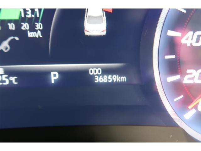G Four LED 4WD バックモニター メモリーナビ ワンオーナー ドライブレコーダー フルセグ 本革 ETC(18枚目)