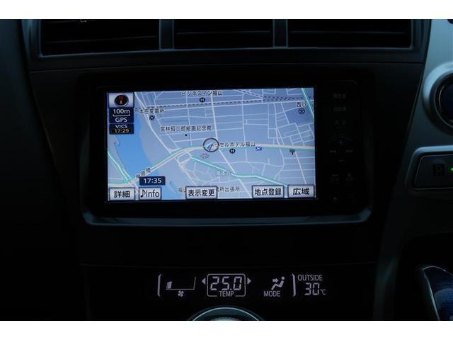 S メモリ-ナビ エアロ バックモニター付き キーフリー CDチューナー ナビTV アルミ ETC イモビライザー ABS 横滑り防止装置 AUX 運転席エアバッグ スマキ パワステ パワーウインドウ(9枚目)