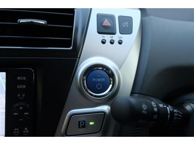 S メモリ-ナビ エアロ バックモニター付き キーフリー CDチューナー ナビTV アルミ ETC イモビライザー ABS 横滑り防止装置 AUX 運転席エアバッグ スマキ パワステ パワーウインドウ(12枚目)
