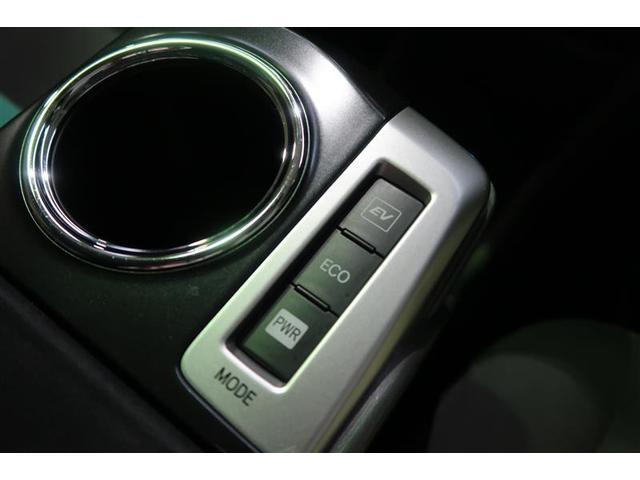 S メモリ-ナビ エアロ バックモニター付き キーフリー CDチューナー ナビTV アルミ ETC イモビライザー ABS 横滑り防止装置 AUX 運転席エアバッグ スマキ パワステ パワーウインドウ(16枚目)