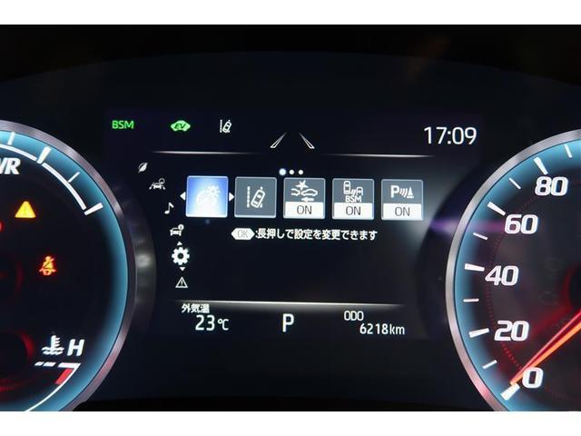 RSアドバンス 地デジ ナビTV DVD CD 1オーナー バックカメラ ETC クルーズコントロール スマートキ- アルミ メモリーナビ パワーシート イモビライザー プリクラ LEDヘッドランプ VSC(11枚目)