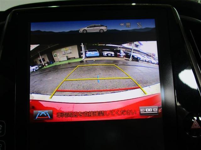 Sナビパッケージ・GRスポーツ 衝突軽減装置 ドラレコ ETC メモリーナビ クルーズコントロール バックモニター フルセグ ABS LEDライト(10枚目)