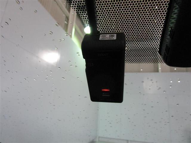 Sナビパッケージ・GRスポーツ 衝突軽減装置 ドラレコ ETC メモリーナビ クルーズコントロール バックモニター フルセグ ABS LEDライト(11枚目)