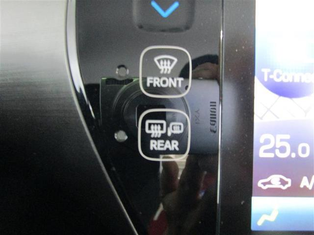 Sナビパッケージ・GRスポーツ 衝突軽減装置 ドラレコ ETC メモリーナビ クルーズコントロール バックモニター フルセグ ABS LEDライト(13枚目)