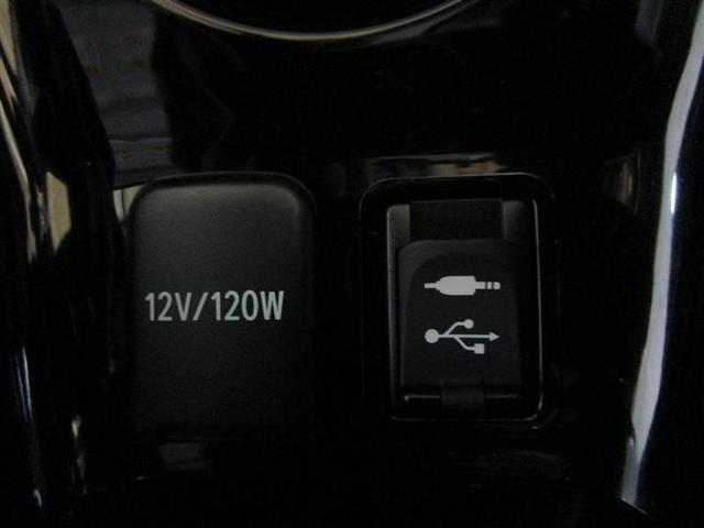 Sナビパッケージ・GRスポーツ 衝突軽減装置 ドラレコ ETC メモリーナビ クルーズコントロール バックモニター フルセグ ABS LEDライト(24枚目)