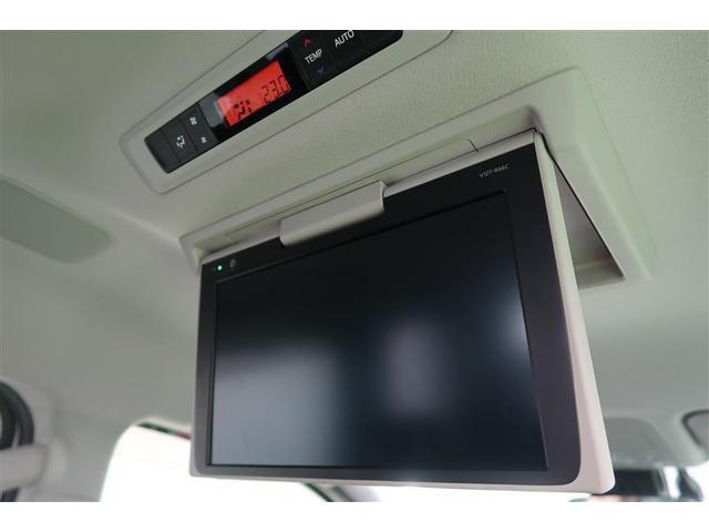 ハイブリッドGi W電動ドア Wエアコン 衝突被害軽減 DVD再生 キーレス LEDヘッド Bモニター 1オナ 3列シート メモリ-ナビ イモビライザー アルミホイール スマートキー CD フルセグ ABS クルーズC(12枚目)