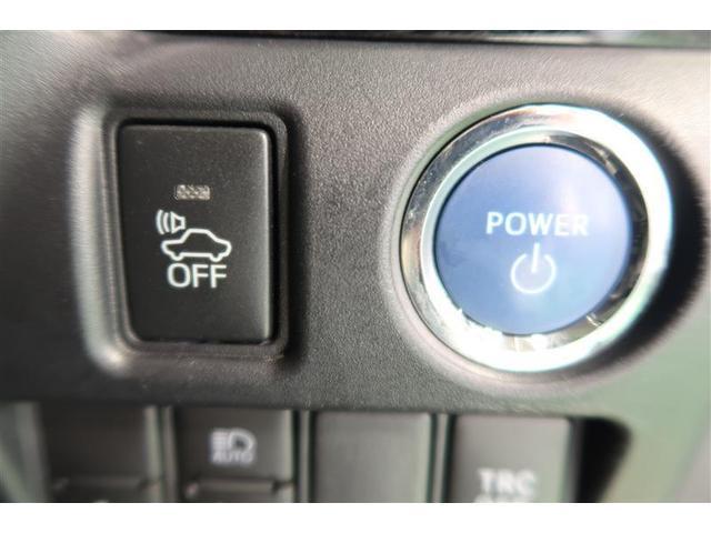 ハイブリッドGi W電動ドア Wエアコン 衝突被害軽減 DVD再生 キーレス LEDヘッド Bモニター 1オナ 3列シート メモリ-ナビ イモビライザー アルミホイール スマートキー CD フルセグ ABS クルーズC(13枚目)