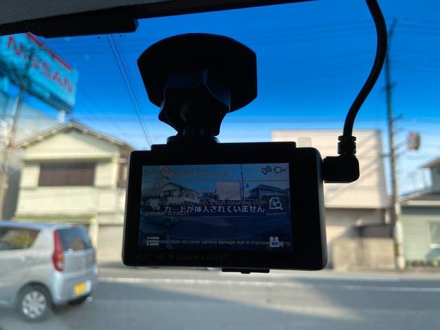 ドライブレコーダーが装備されており、あおり運転の防止や事故の際の証拠を残すことができます。