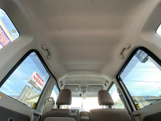 X ワンオーナー CDチューナー 助手席側パワースライドドア オートライト 電格ミラー プッシュスタート&スマートキー アイドリングストップ オートエアコン(17枚目)