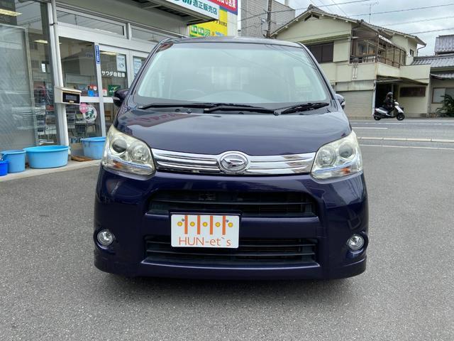 当社は中国運輸局指定民間車検工場です。当社の国家整備士による点検整備を行った車両のみ展示しております。