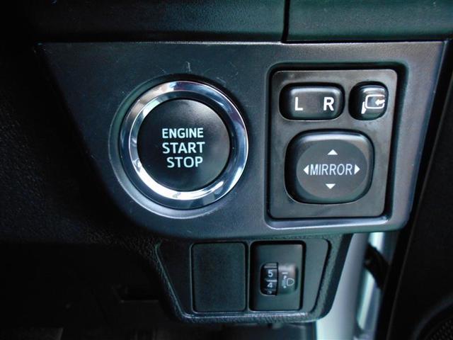 トヨタ カローラフィールダー 1.5G メモリーナビ スマートキー ワンオーナー