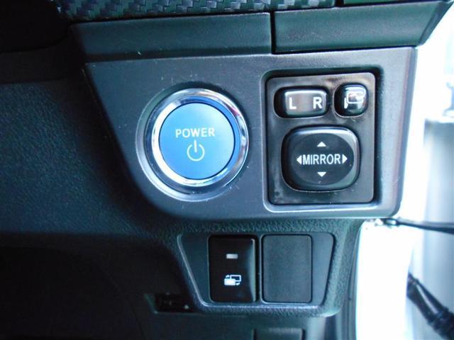 スマートエントリー&スタートシステム★キーを取り出すことなく施錠・解錠ができエンジン起動できます!