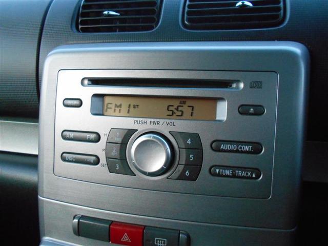 カスタム X CDチューナー スマートキー HID(16枚目)