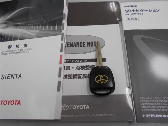 DICE-G メモリーナビ Bluetooth ETC7人乗(20枚目)
