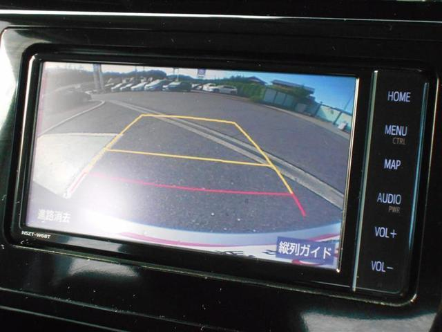 カスタムG 安全装備スマアシ3 メモリーナビ フルセグTV T-Connect Bluetooth バックカメラ クルコン 両側パワースライドドア アイドリングストップ スマートキー LED ワンオーナー(13枚目)