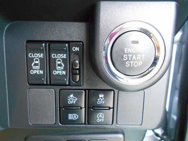 カスタムG 安全装備スマアシ3 メモリーナビ フルセグTV T-Connect Bluetooth バックカメラ クルコン 両側パワースライドドア アイドリングストップ スマートキー LED ワンオーナー(16枚目)
