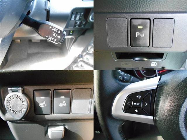 カスタムG 安全装備スマアシ3 メモリーナビ フルセグTV T-Connect Bluetooth バックカメラ クルコン 両側パワースライドドア アイドリングストップ スマートキー LED ワンオーナー(17枚目)