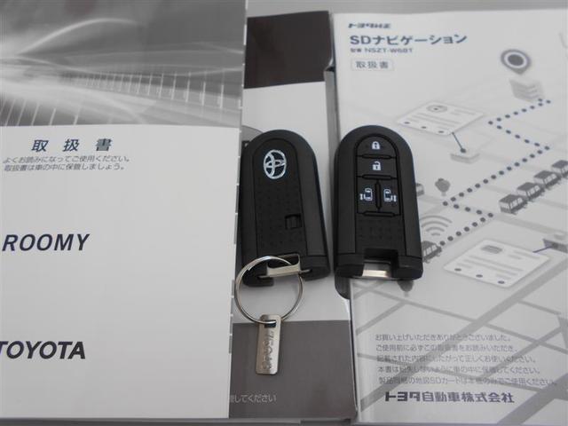 カスタムG 安全装備スマアシ3 メモリーナビ フルセグTV T-Connect Bluetooth バックカメラ クルコン 両側パワースライドドア アイドリングストップ スマートキー LED ワンオーナー(20枚目)
