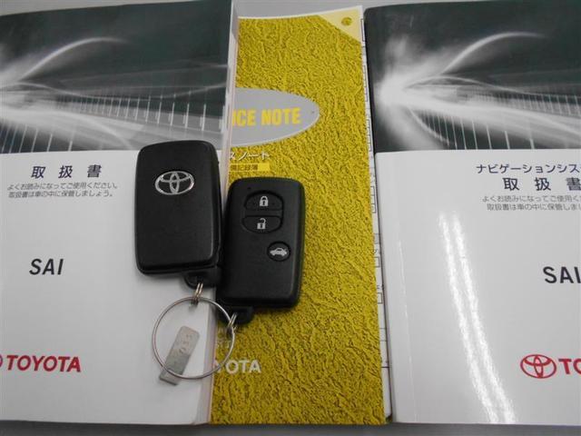 S ASパッケージ HDDナビ CD DVD再生 フルセグTV Bluetooth バックカメラ クルコン ETC フルエアロ HID 純正アルミ スマートキー ワンオーナー(20枚目)