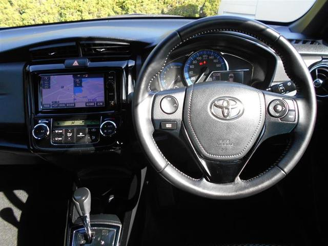 ハイブリッドG ダブルバイビー 安全装備TSS メモリーナビ CD DVD再生 フルセグTV T-Connect Bluetooth バックカメラ ETC TRDエアロ LED スマートキー 純正アルミ ワンオーナー(4枚目)
