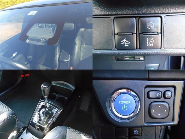 ハイブリッドG ダブルバイビー 安全装備TSS メモリーナビ CD DVD再生 フルセグTV T-Connect Bluetooth バックカメラ ETC TRDエアロ LED スマートキー 純正アルミ ワンオーナー(16枚目)