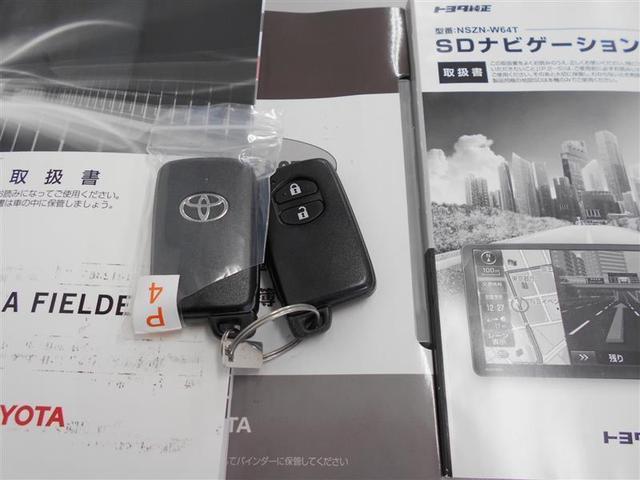 ハイブリッドG ダブルバイビー 安全装備TSS メモリーナビ CD DVD再生 フルセグTV T-Connect Bluetooth バックカメラ ETC TRDエアロ LED スマートキー 純正アルミ ワンオーナー(20枚目)