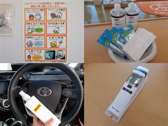 当店では、ご来店頂いたお客様にコロナウイルス感染防止の為に除菌のおすすめと体温測定のご協力をお願いしております。同時に室内・車内の除菌対策もしておりますので安心して頂ければと思います。