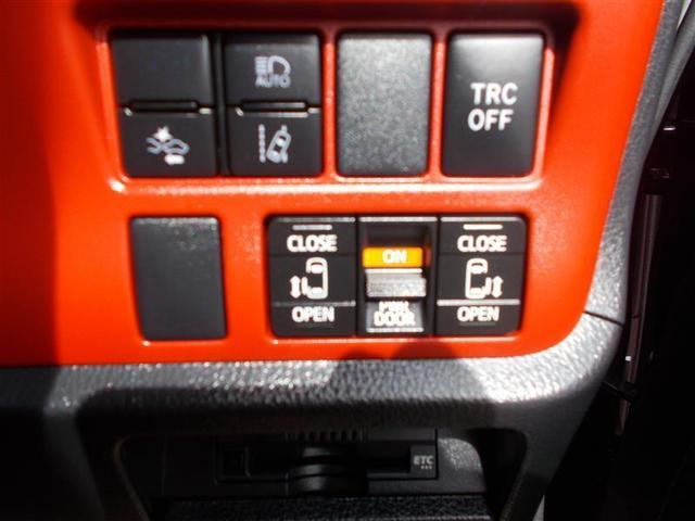 ハイブリッドZS フルセグ メモリーナビ DVD再生 バックカメラ 衝突被害軽減システム ETC 両側電動スライド LEDヘッドランプ ウオークスルー 乗車定員7人 3列シート(18枚目)