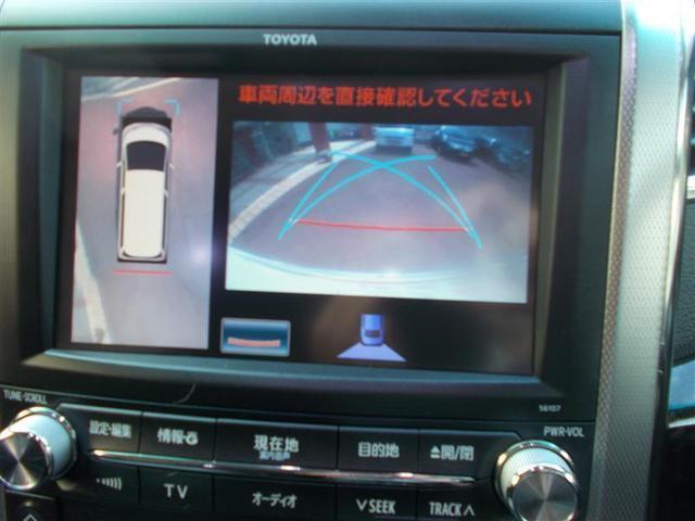 350S Cパッケージ 4WD フルセグ メモリーナビ DVD再生 バックカメラ ETC 両側電動スライド HIDヘッドライト 乗車定員7人 3列シート フルエアロ 記録簿(3枚目)