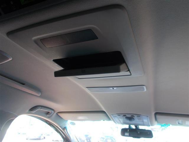350S Cパッケージ 4WD フルセグ メモリーナビ DVD再生 バックカメラ ETC 両側電動スライド HIDヘッドライト 乗車定員7人 3列シート フルエアロ 記録簿(4枚目)