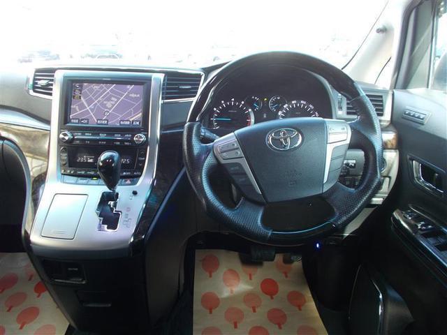 350S Cパッケージ 4WD フルセグ メモリーナビ DVD再生 バックカメラ ETC 両側電動スライド HIDヘッドライト 乗車定員7人 3列シート フルエアロ 記録簿(12枚目)