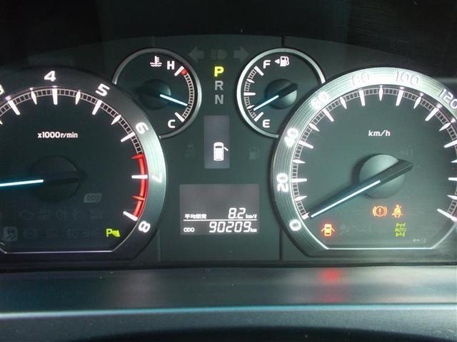 350S Cパッケージ 4WD フルセグ メモリーナビ DVD再生 バックカメラ ETC 両側電動スライド HIDヘッドライト 乗車定員7人 3列シート フルエアロ 記録簿(14枚目)