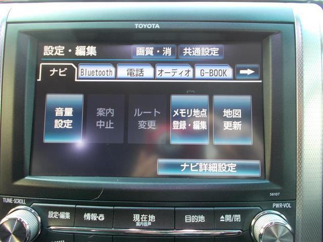 350S Cパッケージ 4WD フルセグ メモリーナビ DVD再生 バックカメラ ETC 両側電動スライド HIDヘッドライト 乗車定員7人 3列シート フルエアロ 記録簿(15枚目)