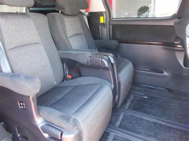 350S Cパッケージ 4WD フルセグ メモリーナビ DVD再生 バックカメラ ETC 両側電動スライド HIDヘッドライト 乗車定員7人 3列シート フルエアロ 記録簿(20枚目)